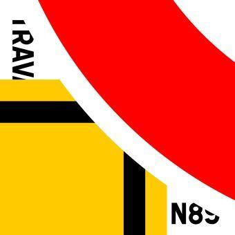 Travaux sur la N89 / Jean-Louis Murat, aut., comp., chant | Murat, Jean-Louis. Parolier. Compositeur. Chanteur