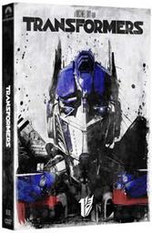Transformers / Michael Bay, réal. | Bay, Michael . Metteur en scène ou réalisateur