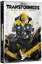 Transformers 3 : La face cachée de la lune / Michael Bay, réal.   Bay, Michael . Metteur en scène ou réalisateur