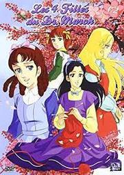 Les quatre filles du Docteur March / Kayuza Miyazaki, réal.   Miyazaki, Kazuya. Metteur en scène ou réalisateur