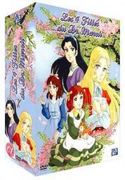 Les quatre filles du Docteur March / Kayuza Miyazaki, réal. | Miyazaki, Kazuya. Metteur en scène ou réalisateur