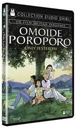 Omoide Poroporo : Souvenirs goutte à goutte / Isao Takahata, réal., scénario | Takahata, Isao. Metteur en scène ou réalisateur. Scénariste