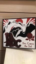 Des cimes au sol / Hommes des Cimes, ens. voc. et instr. | Hommes des Cimes. Musicien